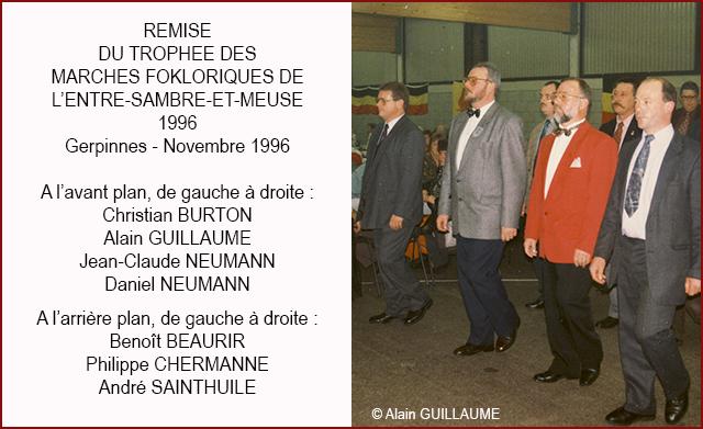 TROPHEE 1996 1 640
