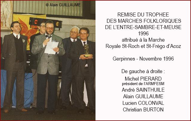 TROPHEE 1996 2 640