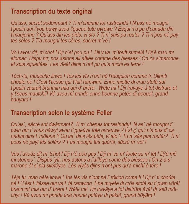 Transcription 640